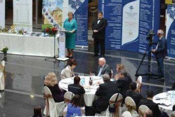 Gala Premiile excelenței în afaceri